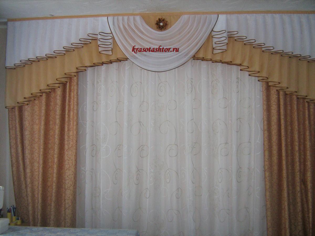 magafertigegardinen gardinen n hen design. Black Bedroom Furniture Sets. Home Design Ideas